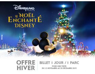 DISNEYLAND PARIS - Promo...